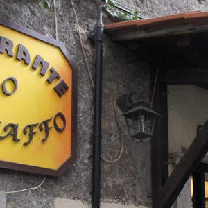 Entrance to Lo Schiaffo Restaurant in Anagni